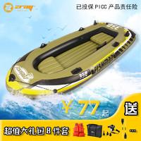 皮划艇加厚充气钓鱼船双人橡皮艇户外单人充气船3/4人冲锋舟耐磨
