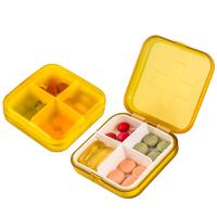 vilscijon 维简 R8303 便携式药盒 4格*2个装