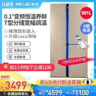 Meiling 美菱 BCD-501WPU9CX 对开三门冰箱 501L