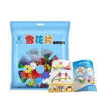 新生彩 雪花片拼插玩具 中号400片 袋装