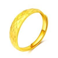 翠绿 黄金戒指 足金999女款繁星戒子指环 金重约2.75-2.85g