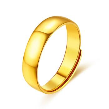 翠绿 黄金戒指 足金999 男女款光面光圈戒子 金重约4.5-4.7g