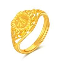 翠绿 A01000020005 足金999 经典蛋糕型福字花篮黄金戒指 金重约4-4.2g