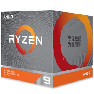 AMD 锐龙 R9-3900X CPU处理器 3.8GHz