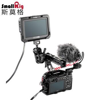 斯莫格 2310 竖拍微单摄像机配件
