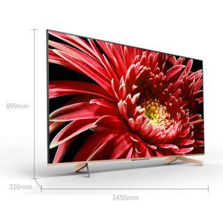 SONY 索尼 KD-65U8G 65英寸 4K 液晶电视