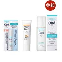 Curel 珂潤 潤浸護膚套裝(美白化妝水2號 150ml+防曬霜SPF30 30g+唇膏 4g )