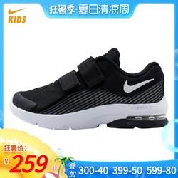 天猫商城耐克运动鞋_Nike/耐克儿童运动鞋男婴童NIKE AIR MAX ADVANTAGE 2 新款 249元249元_天猫 ...