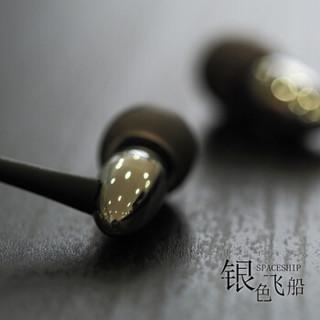 Moondrop 水月雨 半深入耳式 耳机 (银色、有线)