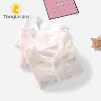 Tong Tai 童泰 婴儿内衣套装