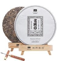 普洱茶 茶 2015春正寨300年古树纯料 石磨制饼 400克/饼