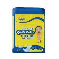 mimipoko泰国进口尿不湿纸尿裤超薄透气男女宝宝成长裤 纸尿裤XL码44片适合12-17kg