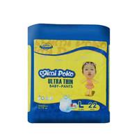 mimipoko泰国进口尿不湿纸尿裤超薄透气男女宝宝成长裤 拉拉裤L码22片适合8-13kg