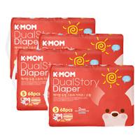 K-MOM纸尿裤韩国进口男女宝宝超薄透气超柔瞬吸尿不湿S码68片*4包(4-8kg)