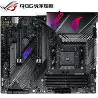 ROG 玩家国度 ROG STRIX X570-E GAMING 电竞主板 (ATX)