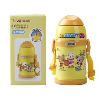 ZOJIRUSHI 象印 ST-ZEE45-EK 儿童吸管保温杯 450ml  *2件