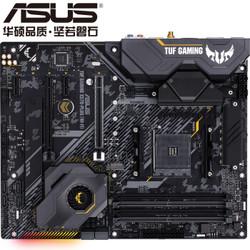 ASUS 华硕 TUF GAMING X570-PLUS(WI-FI)ATX主板
