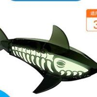 HEXBUG 赫宝 赫宝夜光水族馆- 鲨鱼单只装 玩具