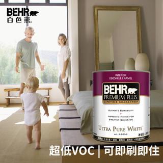 BEHR 百色熊 超级蛋壳光可调色乳胶漆套装