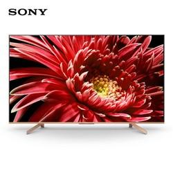 SONY 索尼 KD-55U8G 55英寸 4K 液晶电视