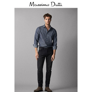 Massimo Dutti 00112013400 男士纯棉衬衫
