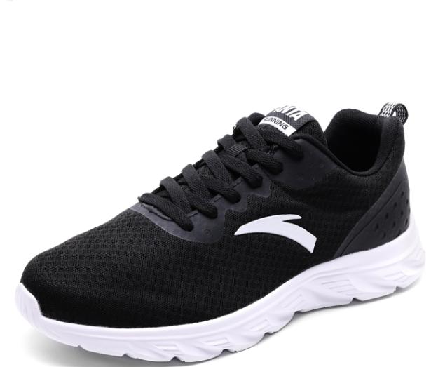 ANTA 安踏  91715521-1 男透气网面跑步鞋 简约缓震耐磨运动鞋 黑/安踏白 8.5 (男42)