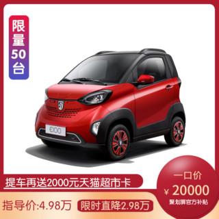 宝骏E100 新能源电动汽车