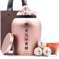 茶 普洱茶 NanJie 南界 小青柑 600g