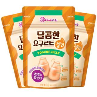 韩国进口 品可粒 酸奶味夹心软糖50g*3包 *2件