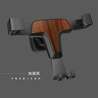 全自动汽车导航支架 适用于苹果全系 iPhone 三星 小米 华为