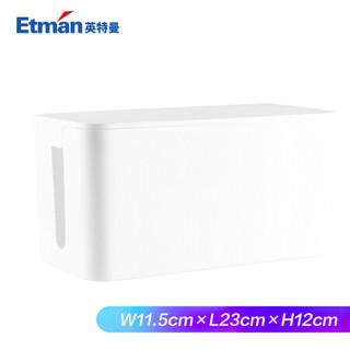 英特曼(Etman)理线盒 白色 排插收纳盒 电源线/电线整理盒理线盒 插座插线板拖线板集线盒