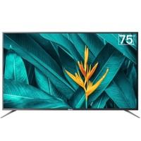 皓丽 75英寸平板电视 4K超高清大屏智能网络液晶电视  8核智能芯片2GB+32GB内存HDR 75H5