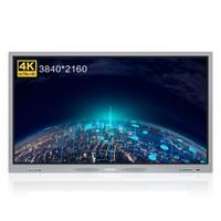 康佳(KONKA)98英寸 H98 智能会议平板触摸触控一体机 会议视频系统交互式电子白板
