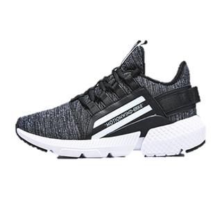 鸿星尔克 男鞋运动鞋新款针织面跑步鞋男士休闲鞋健身旅游鞋子 51119103078 正黑/正白 42
