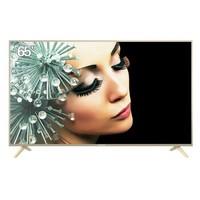 长虹 65DP200 65英寸32核人工智能4K超高清HDR全金属轻薄语音平板LED液晶电视机(浅金色)