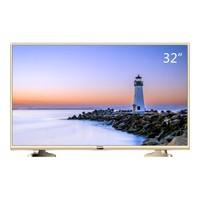 乐华(ROWA) 32L55 32英寸  窄边框高清蓝光LED平板液晶电视机(香槟金)