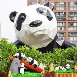 暑假!北京-成都6天往返含税机票+首晚酒店