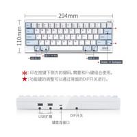 HHKB Professional 静电容键盘