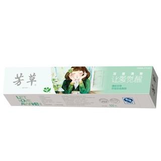 芳草 清新防蛀牙膏 100g