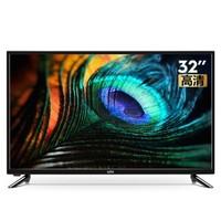 乐视(Letv)超级电视 Y32 32英寸 1GB+8GB大存储 HD高清屏人工智能网络液晶高保真音质平板小客厅卧室电视