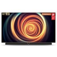 勒维 (LOEWE) 电视 55英寸超高清超薄 OLED 平板电视  德国原装进口  bild5