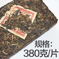 可以兴 云南十九年存储转化老生茶砖  380克*2片