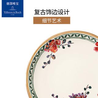 Villeroy & Boch 德国唯宝 盘子餐盘餐具陶瓷家用创意欧式盘