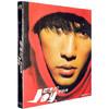 再补货 : 《范特西》周杰伦2001专辑(CD)