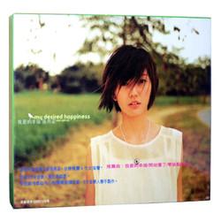 孙燕姿  :我要的幸福  2000专辑 CD