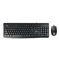 宁美国度 CC11 有线键盘鼠标套装
