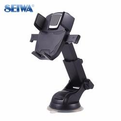 Seiwa SW219-2 吸盘式车载手机支架