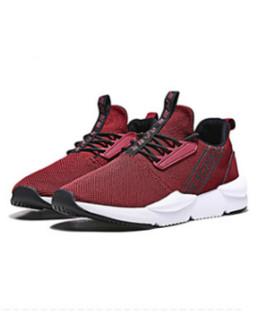 ERKE 鸿星尔克 男鞋慢跑鞋男新款舒适时尚耐磨防滑轻质跑步鞋运动鞋 51118420234 珊瑚深红 40