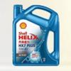 瓜子养车 壳牌HX7 全合成5W-40小保养套餐 含4L机油+机滤+工时费