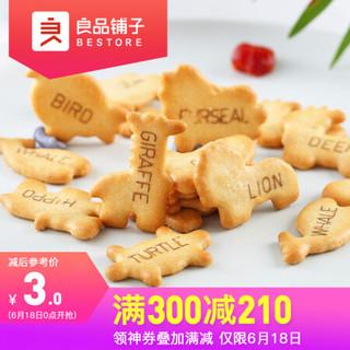 良品铺子 动物形饼干牛奶味早餐代餐食品儿童休闲零食小包装60g *23件